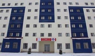 Nuri Paşa Kyk Kız Öğrenci Yurdu Müdürlüğü